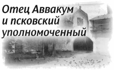 http://rumagic.com/ru_zar/religion/tihonshevkunov/0/_158.jpg