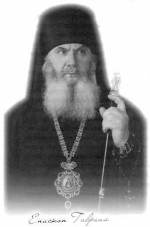 http://rumagic.com/ru_zar/religion/tihonshevkunov/0/_88.jpg