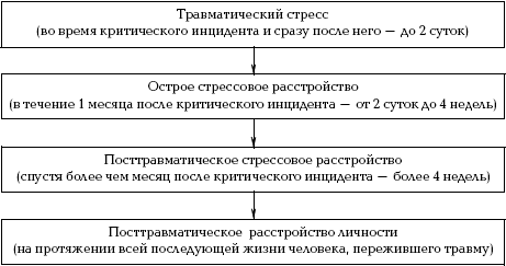 devushki-v-shelkovih-chulkah